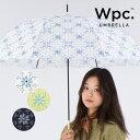 全商品P5倍 傘 雨傘 長傘 雨晴兼用 レディース タイルフラワー