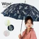 【Wpc.公式】 ラインフラワー 【傘 雨傘 長傘 雨晴兼用 レディース】