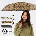 全商品P5倍 傘 雨傘 折りたたみ傘 雨晴兼用 レディース レオパード mini