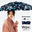 ギフト対象 【セール45%OFF】 【Wpc.公式】 折りたたみ傘 花 スケッチフラワー ミニ 撥水 はっ水 傘 雨傘 UVカット 晴雨兼用 日傘 レディース 女性 雨 おしゃれ