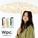 全商品P5倍 傘 雨傘 折りたたみ傘 雨晴兼用 レディース ペールブロッサム mini