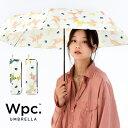 【セール40%OFF】Wpc. 折りたたみ傘 2カラー 花 フラワー バックリーフフラワー mini 撥水 はっ水 傘 雨傘 UVカット 晴雨兼用 レディース 女性 雨 おしゃれ ファッション コーディネート リーフ 葉 ジッパーケース