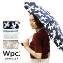 【全商品P2倍】傘 雨傘 折りたたみ傘 雨晴兼用 レディース マグノリア mini
