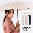 全商品P5倍 傘 雨傘 折りたたみ傘 雨晴兼用 レディース リボンレース mini