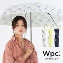 全商品P5倍 傘 雨傘 折りたたみ傘 雨晴兼用 レディース タイルフラワー mini