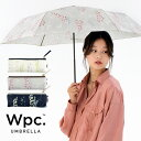 【セール40%OFF】Wpc. 折りたたみ傘 3カラー 花 フラワー ラインフラワー mini 撥水 はっ水 傘 雨傘 UVカット 晴雨兼用 日傘 レディース 女性 雨 おしゃれ ファッション シンプル ガーリー ポーチ型 手開き 収納袋 ミニ