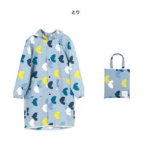 Wpc.キッズレインコート15種類MサイズLサイズ収納袋付きKIDSRAINCOAT撥水はっ水レインウェア雨具カッパ雨合羽男の子女の子子供用雨カラフルかわいいポップランドセル可通学