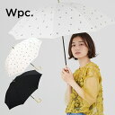 【Wpc.公式】 プチチェリー刺繍 【傘 日傘 長傘 晴雨兼用 レディース】