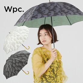【セール20%OFF】 【Wpc.公式】 日傘 T/C 遮熱 遮光 遮熱 99%以上 バーズ 傘 長傘 50cm UV UVカットはっ水 撥水 防水 PUコーティング レディース 晴雨兼用 通勤 通学 ブランド 鳥 北欧 かわいい 日焼け対策 熱中症対策