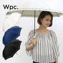 遮熱 遮光 傘 日傘 長傘 晴雨兼用 レディース プチフラワー刺繍