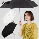 【Wpc.公式】 遮光 プチチェリー mini 【傘 日傘 折りたたみ傘 晴雨兼用 レディース】