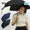 軽量 遮熱 遮光 傘 日傘 折りたたみ傘 晴雨兼用 レディース プチスター mini 送料無料