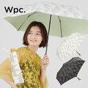 【Wpc.公式】 遮光 バーズ mini 【傘 日傘 折りたたみ傘 晴雨兼用 レディース】