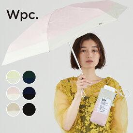 【Wpc.公式】 遮光 切り継ぎタイニー 【傘 日傘 折りたたみ傘 晴雨兼用 レディース】