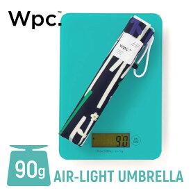 ギフト対象 【Wpc.公式】 超軽量 雨傘 エアライトアンブレラ 傘 折りたたみ傘 90g はっ水 撥水 50cm 通勤 通学 ブランド リボン 花 ハート フラワー ボーダー 送料無料
