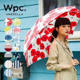 Wpc. 長傘 13種類 花 フラワー ストライプ ボーダー ツリー リントゥ ピオニ ベーシックストライプ クラシックボーダー 撥水 はっ水 傘 雨傘 UVカット 晴雨兼用 日傘 レディース 雨 おしゃれ ファッション キャットテール ハイスタンダードアンブレラ