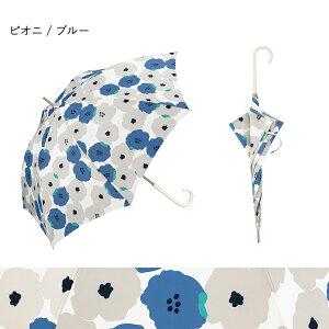 傘長傘雨傘晴雨兼用Wpc.公式商品キャットテール手元花柄ハートuvカットデザインギフトテキスタイルおしゃれ公式ワールドパーティーファッション