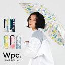 【セール45%OFF】 Wpc. 折りたたみ傘 5種類 カラフル ツリー リントゥ TREE LINTU mini 撥水 はっ水 傘 雨傘 UVカッ…
