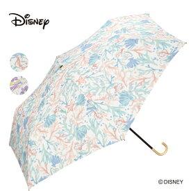 ギフト対象 Wpc. ディズニー 折りたたみ傘 2種類 プリンセス アリエル ラプンツェル Disney ミニ 傘 撥水 はっ水 雨傘 晴雨兼用 レディース 女性 雨 おしゃれ フラワー ドリーミング