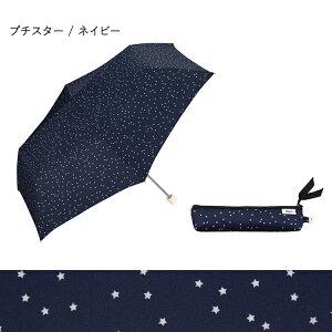 傘折りたたみ傘雨傘晴雨兼用Wpc.公式商品スリムポーチ花柄ハートuvカットデザインギフトテキスタイルおしゃれ公式ワールドパーティーファッション