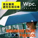 【Wpc.公式】 MINIMUM BASIC PARASOL UNISEX 【傘 日傘 折りたたみ傘 メンズ レディース】