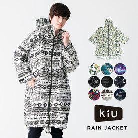【KiU公式】レインウェア スリーブレインポンチョ/SLEEVE RAIN PONCHO【アウトドア はっ水 撥水 フェス ユニセックス メンズ レディース】