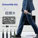 ギフト対象 【セール30%OFF】 【Wpc.公式】 超撥水 アンヌレラビズ ミニ 自動開閉 Unnurella biz ミニ 濡らさない傘 …
