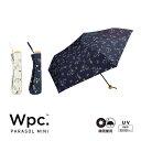 ギフト対象【Wpc.公式】日傘 遮光軽量木の実mini【折りたたみ傘 晴雨兼用 50cm レディース 女性 折りたたみ日傘 通勤 …