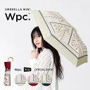 ギフト対象【Wpc.公式】 雨傘 フルーツスカーフ ミニ 傘 折りたたみ傘 50cm 3段 はっ水 撥水 防水 レディース 晴雨兼…