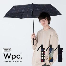 ギフト対象【Wpc.公式】雨傘 UNISEX ASCフォールディングアンブレラ【折りたたみ傘 撥水 58cm ユニセックス メンズ レディース 男女兼用 折りたたみ雨傘 通勤 通学 旅行 おしゃれ コンパクト 安全自動開閉 晴雨兼用 柄物 シンプル】