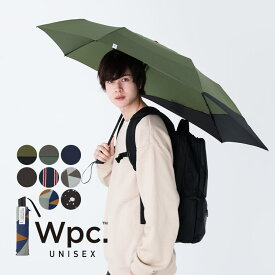 ギフト対象 【Wpc.公式】 雨傘 バックプロテクト フォールディング アンブレラ 傘 折りたたみ傘 55cm はっ水 撥水 メンズ レディース ユニセックス 男女兼用 晴雨兼用 通勤 通学 ブランド バックパック