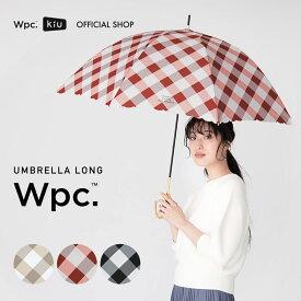 【Wpc.公式】 雨傘 バイアスチェック 傘 長傘 58cm はっ水 撥水 防水 レディース 晴雨兼用 通勤 通学 ブランド チェック