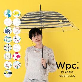 【Wpc.公式】 雨傘 プラスティック アンブレラ ジャンプ傘 傘 長傘 60cm はっ水 撥水 レディー 通勤 通学 ブランド ビニール傘 ビニ傘 花 チェリー ボーダー スマイリー レモン