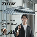 ギフト対象 【Wpc.公式】UNNURELLA(アンヌレラ) ダントツ撥水 雨傘 UNNURELLA MINI 60 AUTOMATIC【自動開閉  母の…