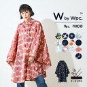 ギフト対象【Wpc.公式】WbyWpc. レインウェア Wpc.ポンチョ【撥水 レディース 女性 レインポンチョ 通勤 通学 旅行 お…