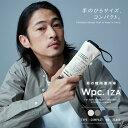 ギフト対象【Wpc.公式】日傘 IZA Type:Tiny【折りたたみ傘 晴雨兼用 53cm ユニセックス メンズ レディース 男女兼用 …