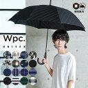 【セール30%オフ】【Wpc.公式】雨傘 UNISEX ベーシックジャンプアンブレラ【長傘 撥水 65cm ユニセックス メンズ レデ…