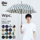 【Wpc.公式】雨傘 UNISEX ベーシックジャンプアンブレラ【長傘 撥水 65cm ユニセックス メンズ レディース 男女兼用 …
