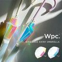 【Wpc.公式】ビニール傘 バードケージ オーロラ【雨傘 撥水 60cm レディース 女性 ビニール傘 通勤 通学 おしゃれ か…