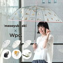 【Wpc.公式】ビニール傘 沖昌之さん×Wpc. プラスティックアンブレにゃん 【雨傘 傘 はっ水 撥水 レディースokirakuo…