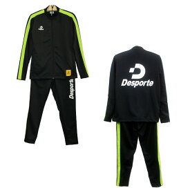 デスポルチトレーニングジャージセット/CJ15SLF、CP15SLF【DESPORTE】【送料無料】【フットサル】【サッカー】プラスーツ