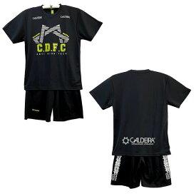 キャルデラ C.D.F.CプラTシャツ、プラパン上下/11CR328,332/CALDEIRA/フットサル/サッカー/半袖シャツ/2021FW