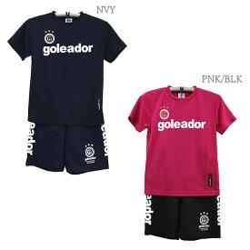ゴレアドール ジュニアプラ上下SET/G440,1478【goleador】/フットサル/サッカー/合宿/練習着