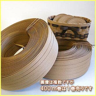 """纸乐队 (乐队工艺) 400 m 牛皮纸白使用很容易 !和""""说明""""不是的流行 ♪ ハマナカエコ 牛皮纸牛皮纸胶带"""