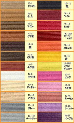 10m-color1