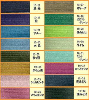 10m-color2