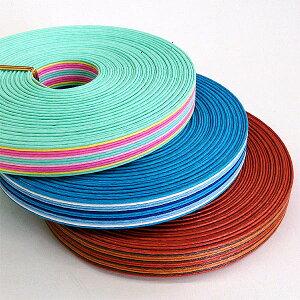 紙バンド(クラフトバンド・クラフトテープ)10m**シーズンコンボ**12本取