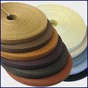紙バンド(クラフトバンド・クラフトテープ)30m巻 ベーシックカラー「ブラウン系&モノトーン系」 《注》ハマナカエコクラフトではありません