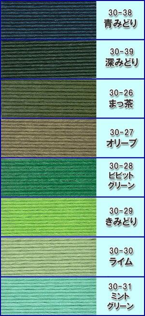 紙バンド(クラフトバンド・クラフトテープ)30m巻「グリーン系」