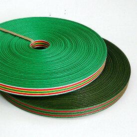 紙バンド(クラフトバンド・クラフトテープ)30m**シーズンコンボ**12本取